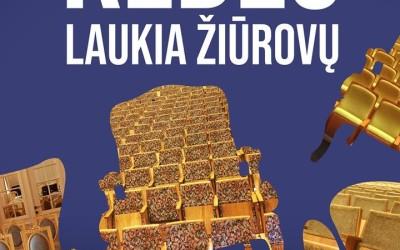"""Aktoriaus E.Kvosčiausko foto paroda """"Kėdės laukia žiūrovų"""""""